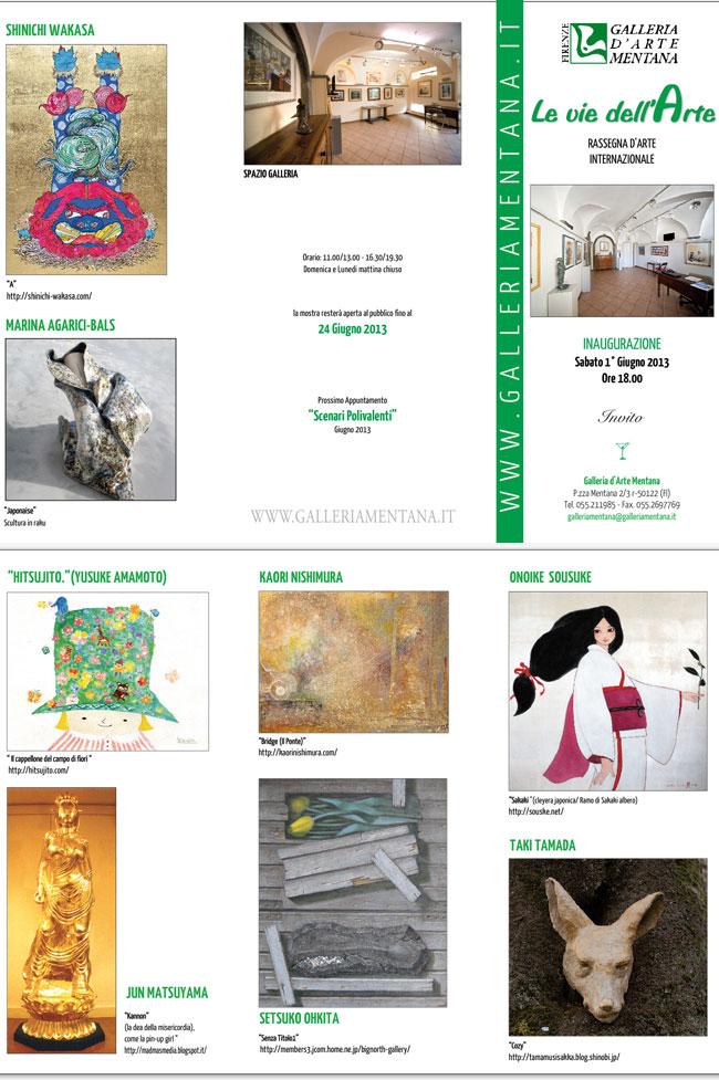 mailing_le-vie-dell-arte