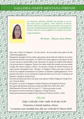 Catalogo KIKUKO2
